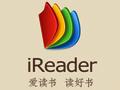ireader电脑客户端