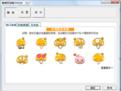 赛博QQ2011 Beta1 V3.6 官方版